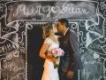 Maryane-Luan-Casamento (51)